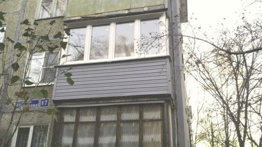 Balkon Na Ribakova 17