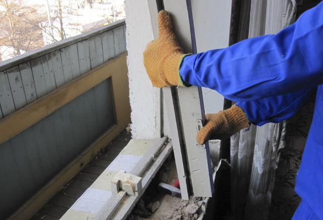 udalenie okna v saratove